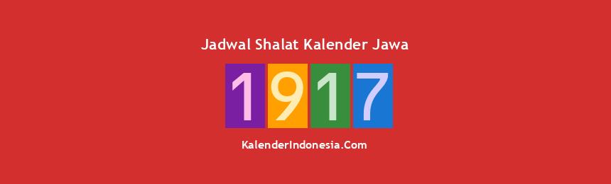 Banner 1917