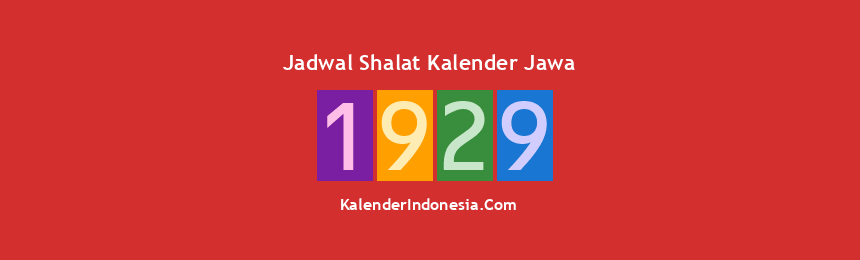 Banner 1929