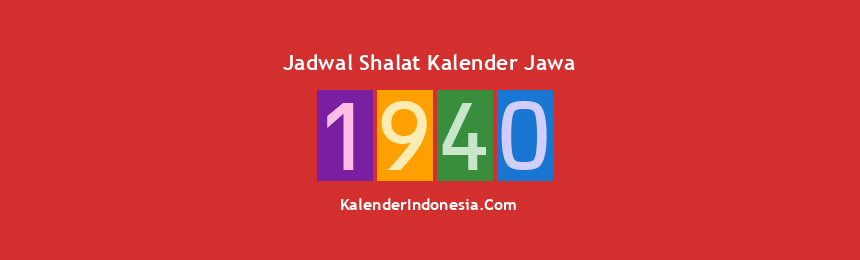 Banner 1940