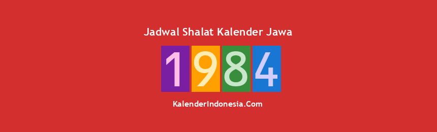 Banner 1984