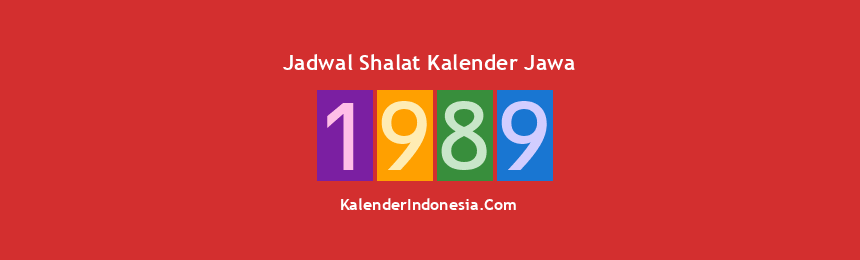 Banner 1989