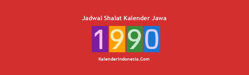 Banner 1990