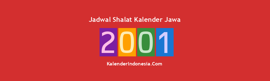 Banner 2001