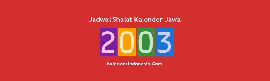 Banner 2003