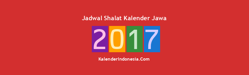 Banner 2017