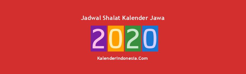 Banner 2020