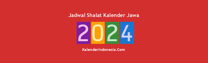 Banner 2024