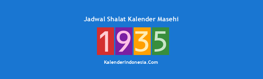 Banner 1935
