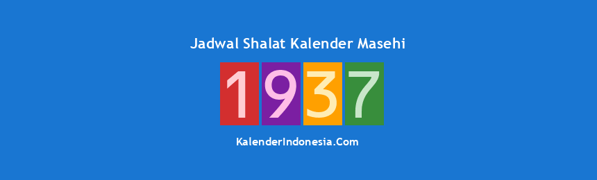 Banner 1937