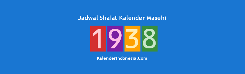 Banner 1938