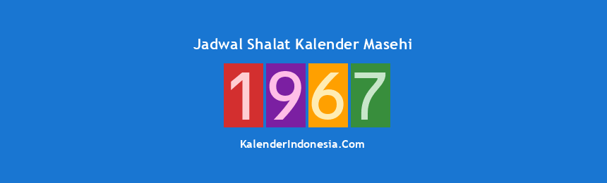 Banner 1967
