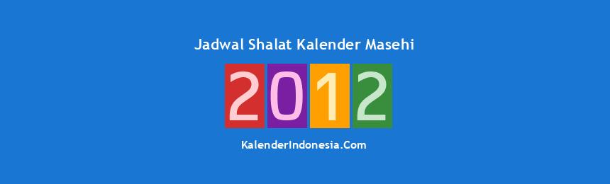 Banner 2012