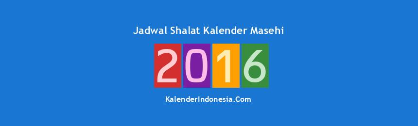Banner 2016