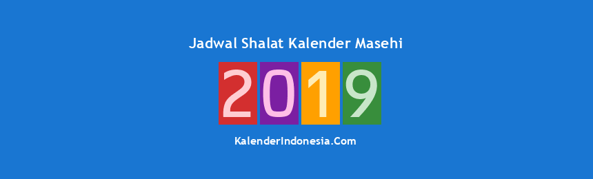 Banner 2019