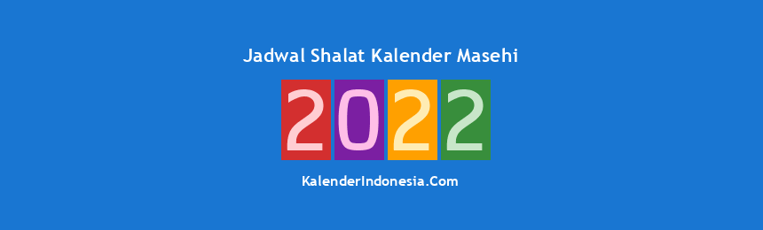 Banner 2022