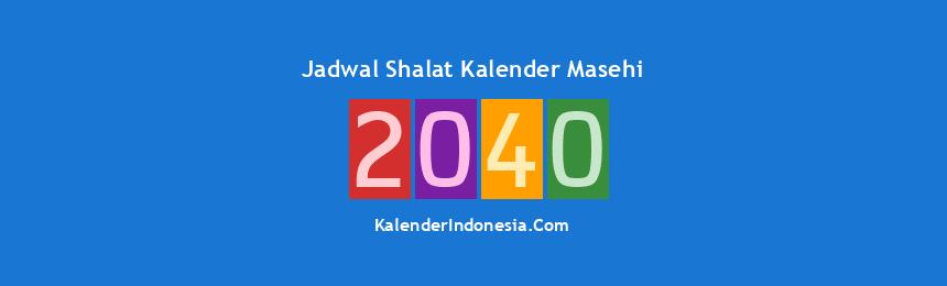 Banner 2040