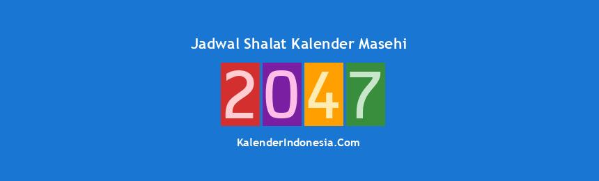 Banner 2047