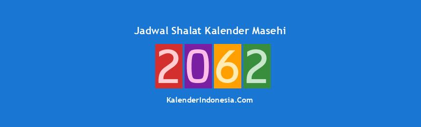 Banner 2062