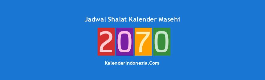 Banner 2070