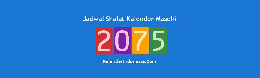 Banner 2075