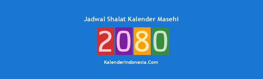 Banner 2080