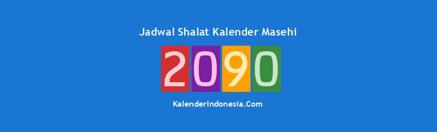 Banner 2090