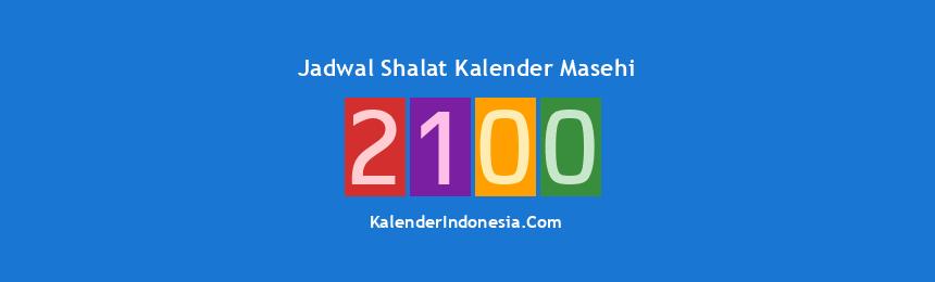 Banner 2100