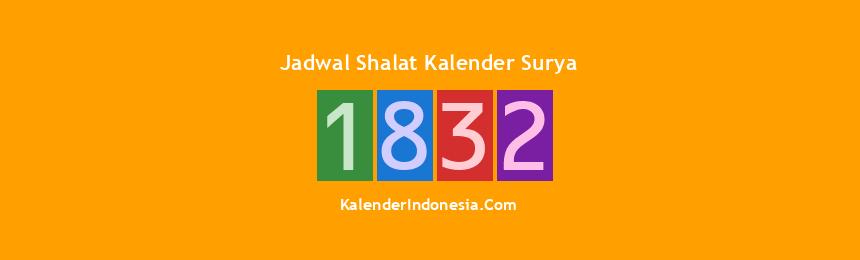 Banner 1832