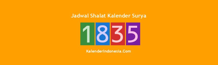 Banner 1835