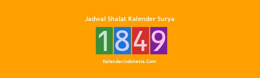 Banner 1849