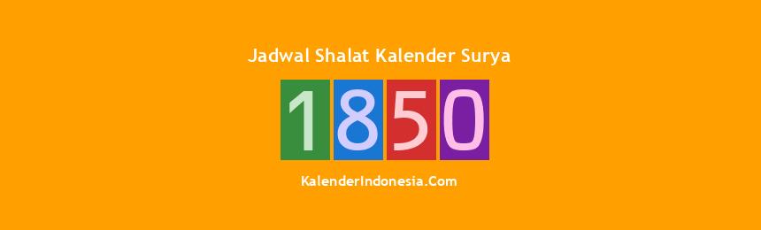 Banner 1850