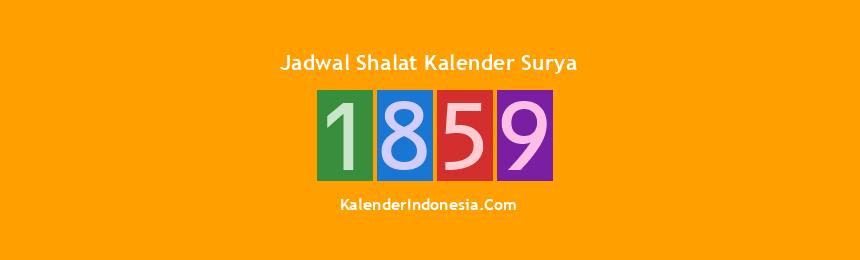 Banner 1859