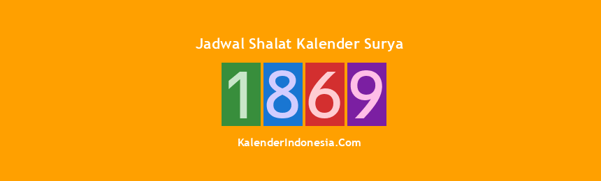 Banner 1869