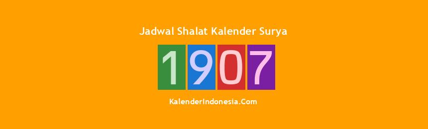 Banner 1907