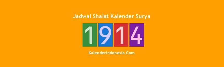 Banner 1914