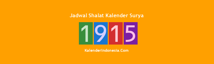 Banner 1915
