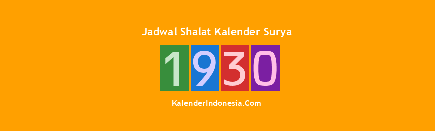 Banner 1930