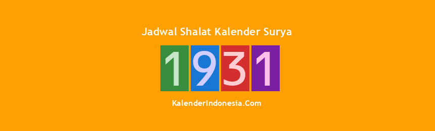 Banner 1931