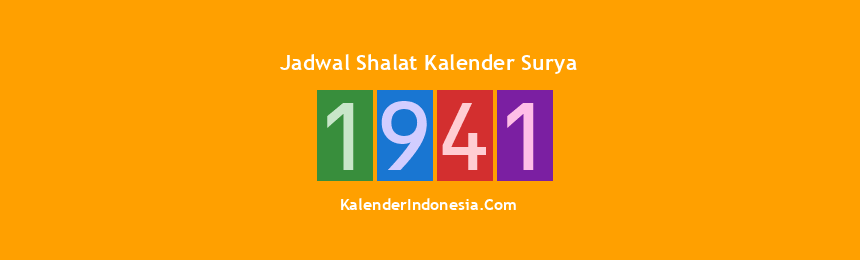 Banner 1941