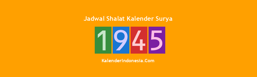 Banner 1945