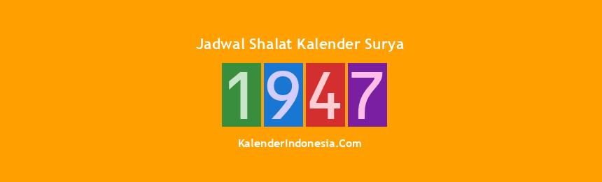Banner 1947