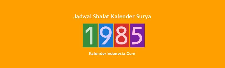 Banner 1985