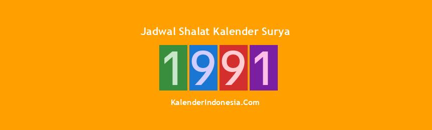 Banner 1991