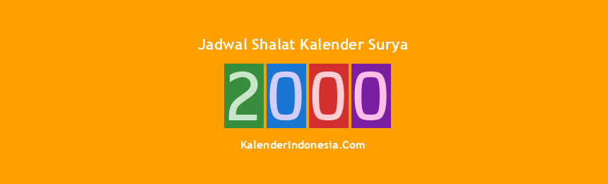 Banner 2000